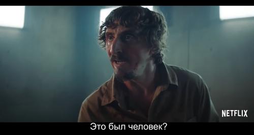 После просмотра фильма Платформа